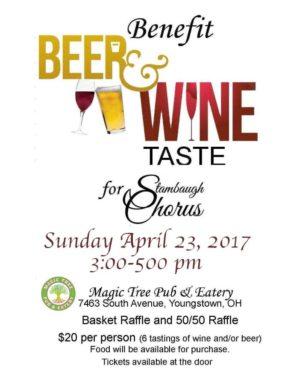 Beer & Wine Tasting Fund Raiser 2017